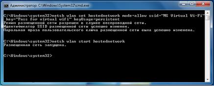Как создать вайфай точку на windows 8